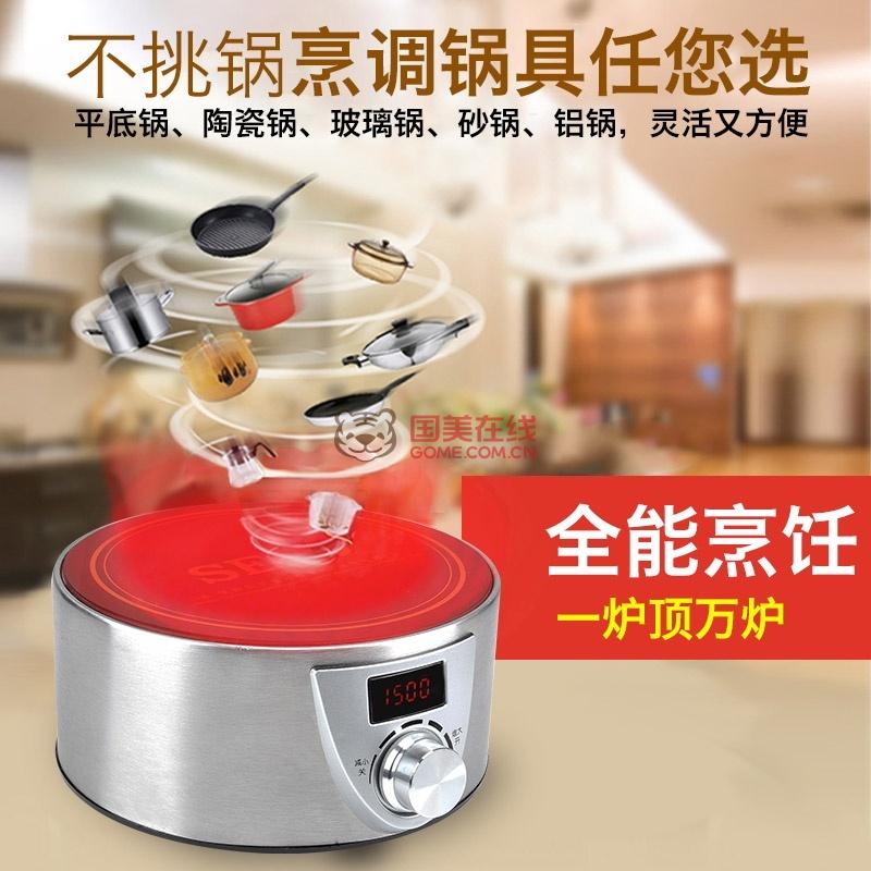 seko新功 q9 电陶炉电茶壶