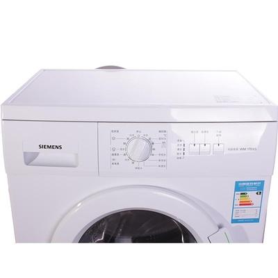 自营西门子(siemens)wm170xs洗衣机