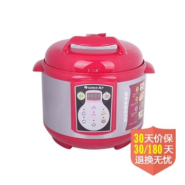 【格力cy-4002s电压力锅】格力(gree)cy-4002s电压力