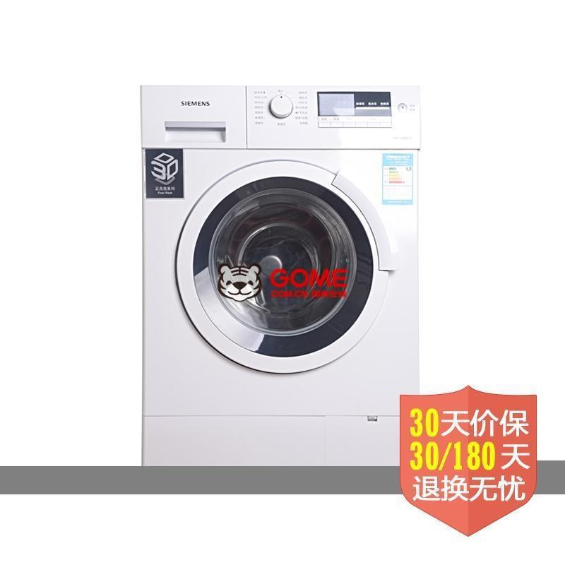 【西门子wm10s360ti洗衣机】西门子(siemens)wm10s