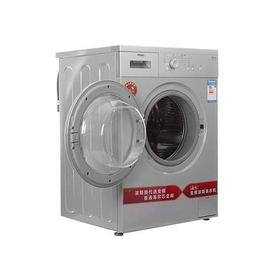 海尔(haier)xqg70-1007洗衣机【图片