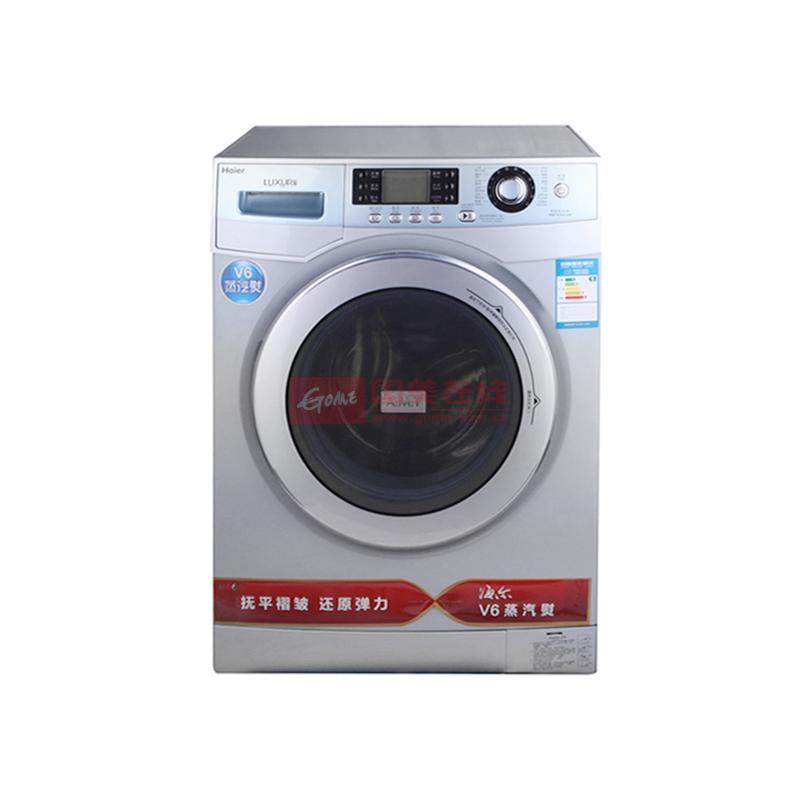 海尔(haier)xqg70-hb1486洗衣机