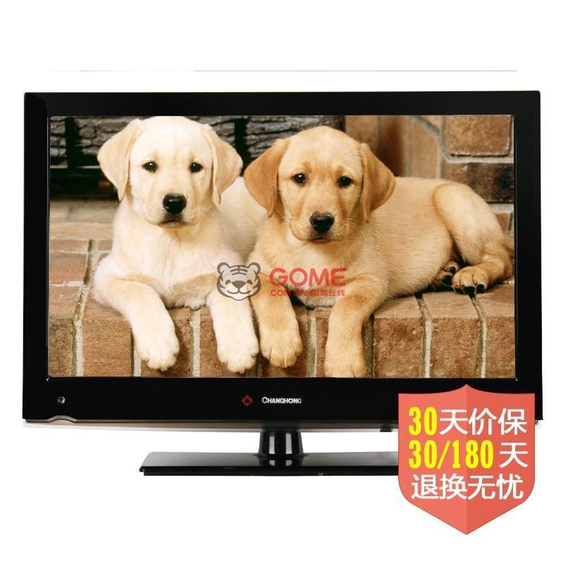 【长虹led37760x-jdxx平板电视】长虹(changhong)led