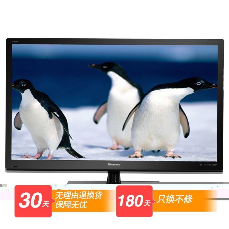 海信(hisense)led42t36x3d彩电图片展示-国美在线