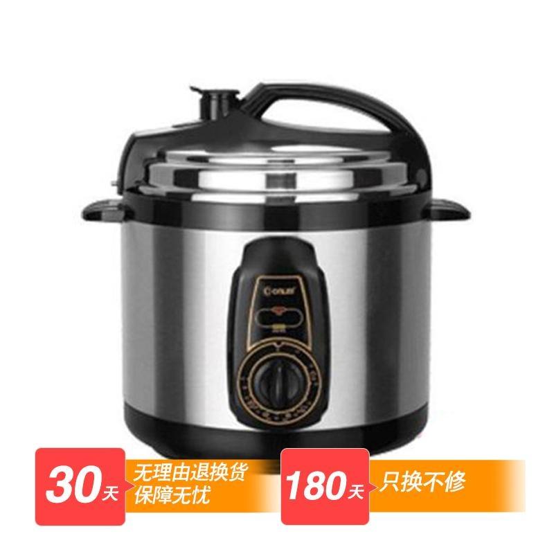 【东菱xb40d-80s电压力锅】东菱(donlim)xb40d-80s电