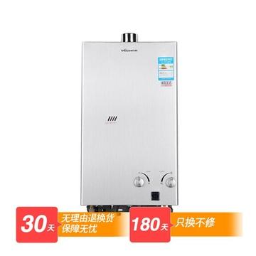 【万和jsq21-10a-11/12t燃气热水器】万和(vanward)21