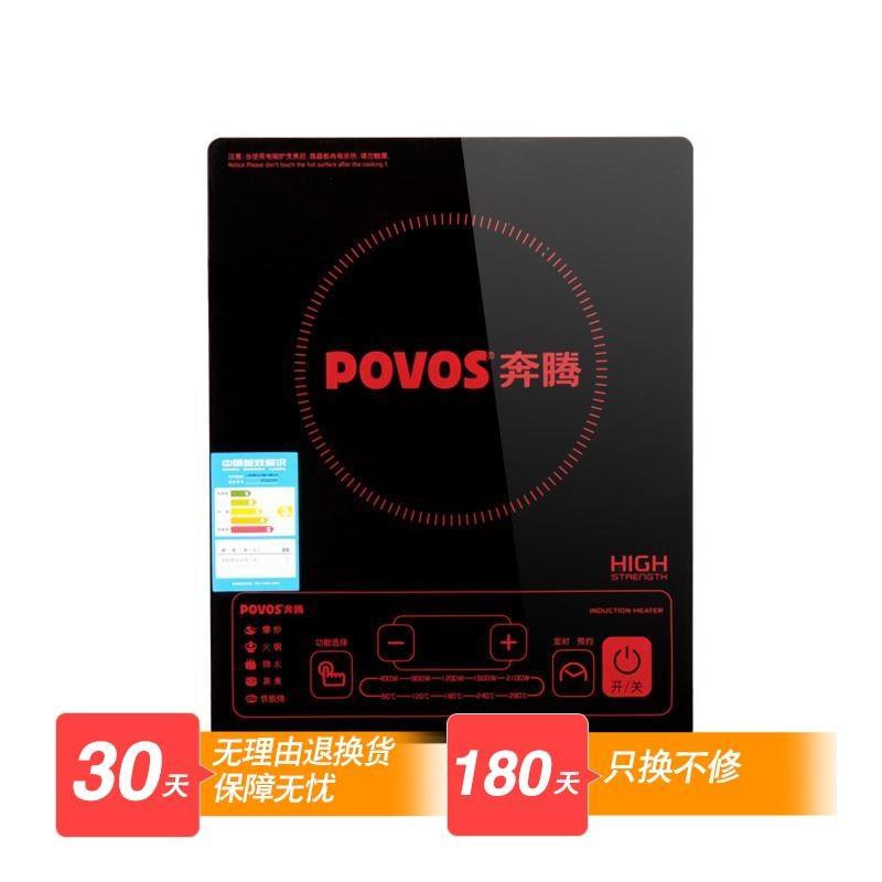 【奔腾pcg2101电磁炉/电陶炉】奔腾(povos)pcg2101炉