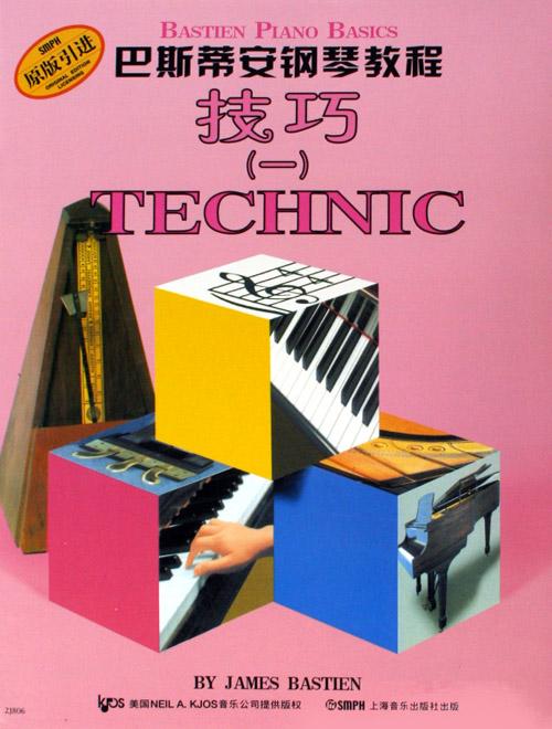 欢乐颂钢琴曲谱柱式和弦