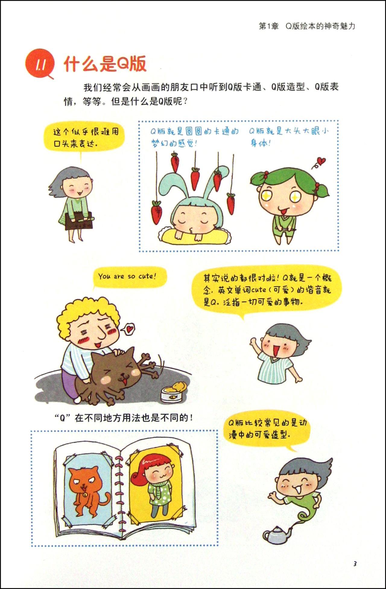 5.1.2 明信片