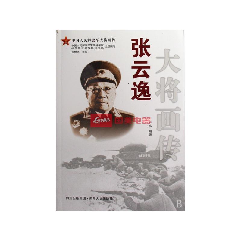 曲艺社宣传海报