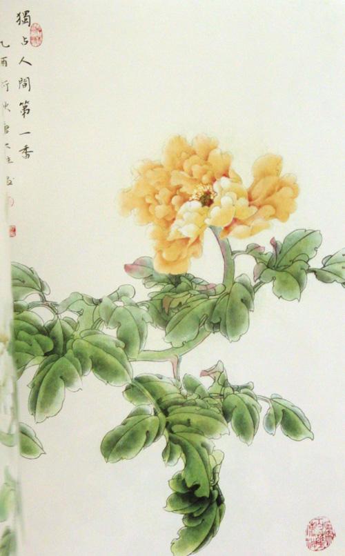 牡丹(工笔花鸟篇)/国画入门训练新编