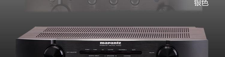 马兰士(marantz)pm5004立体声功放