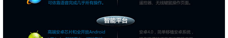 长虹(changhong)3d42b5000i彩电