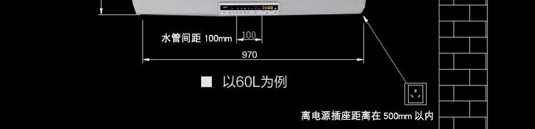 史密斯eq500t-50电热水器