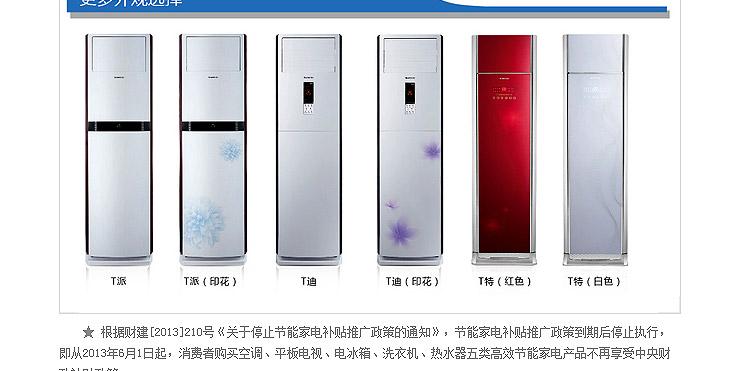 格力空调柜机内部结构图