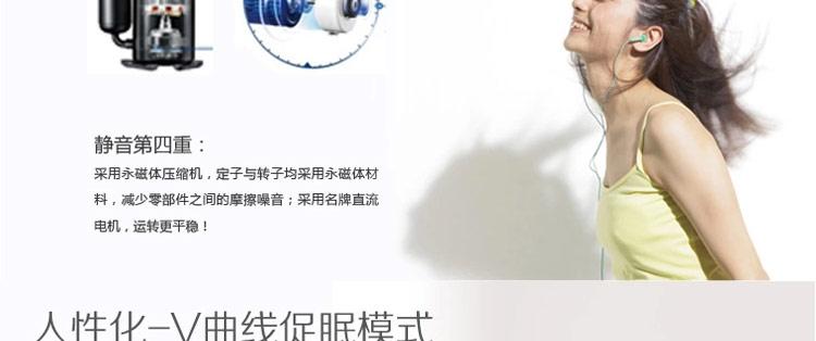 王牌(tcl)kfrd-26gw/hc33bpa空调(小风神) 1p 变频 冷暖 新三级能效