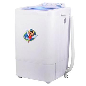 小天鹅迷你洗衣机