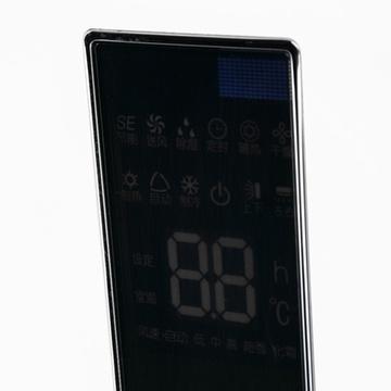 格力(gree)kfr-50lw/(50569)fnba-3空调