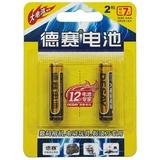 德赛(DESAY)DS-LR03 2粒装 7号碱性电池(无汞电池,通过IS09001质量体系认证。)