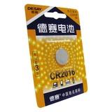 德赛(DESAY) CR2016 扣式锂电电池(5粒独立卡装,性能可靠,自放电率低,抗漏液性强。)