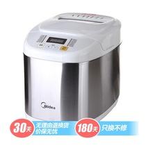 美的(Midea)EHS15AP-PWSY 家用 面包机 全自动 不锈钢 酸奶果酱面包机
