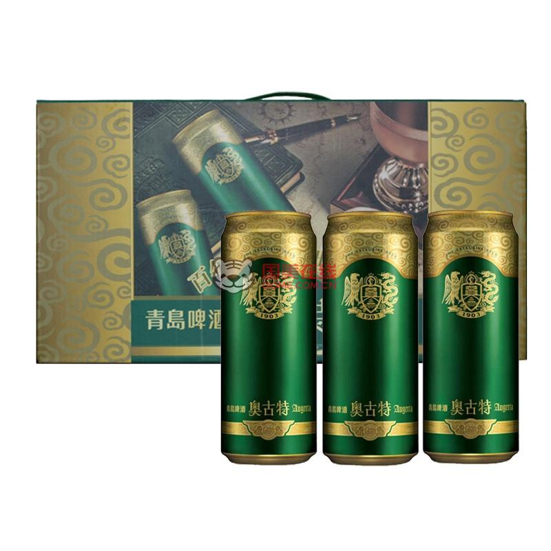 【国美在线自营】青岛啤酒奥古特礼盒装500ml*10罐 好啤酒就是这个味