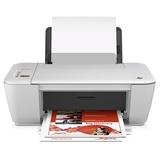 惠普 彩色喷墨一体机DeskJet 2548
