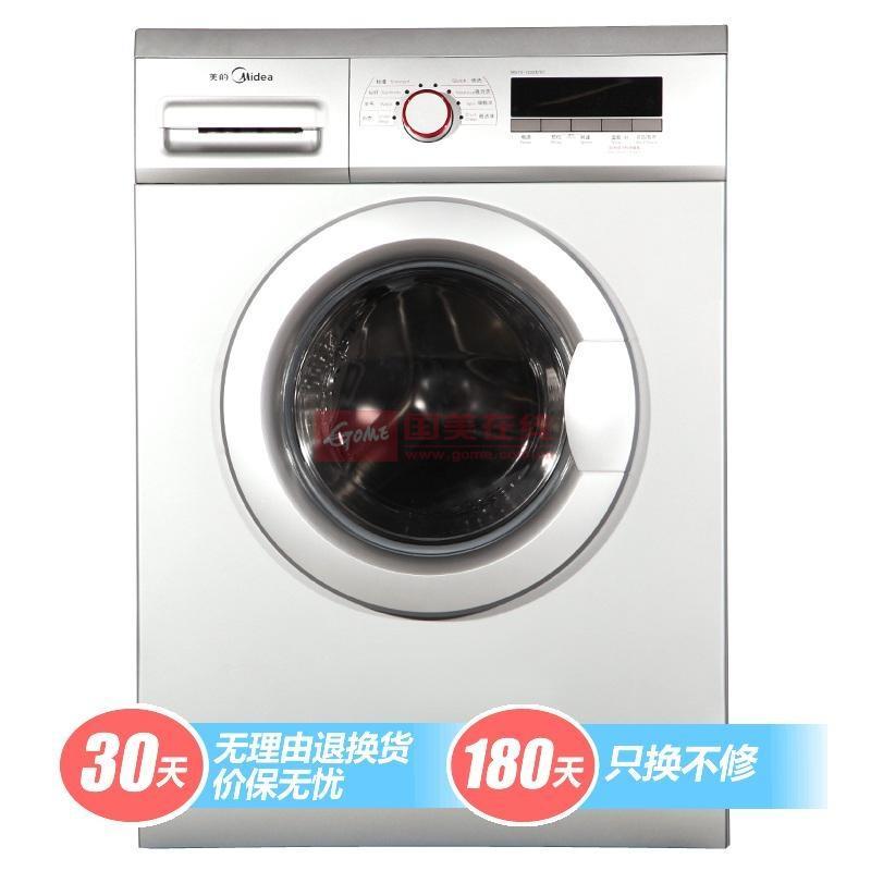【美的(midea)滚筒洗衣机】美的(midea)mg70-1232e
