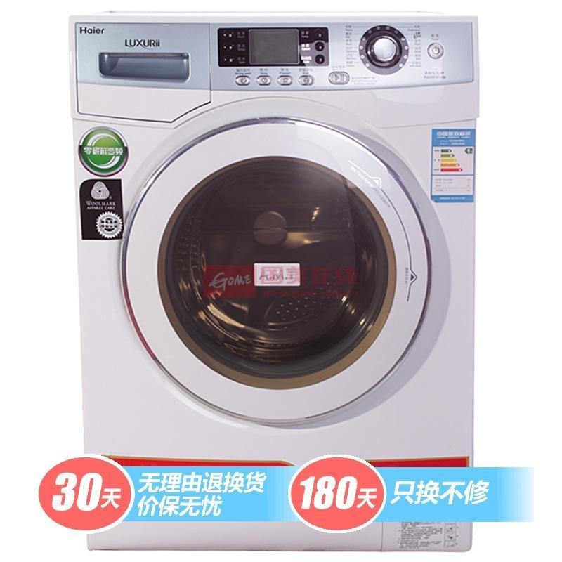 海尔(haier)xqg80-b1286洗衣机