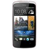 HTC 5060 3G智能手机(缎带红) WCDMA/GSM 4.3英寸四核800万像素!