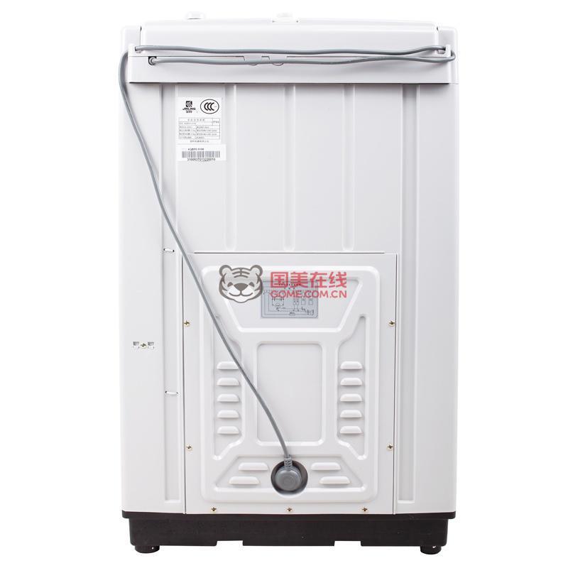 金羚(jinling)xqb55-9198洗衣机-国美团购