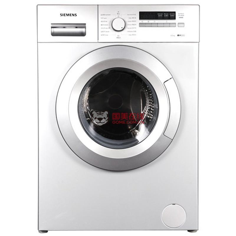 【西门子滚筒洗衣机】报价
