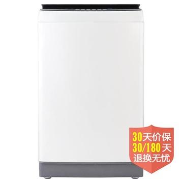 创维(skyworth) XQB70-52G 7公斤 省水省电波轮洗衣机(银色) 全健康科技