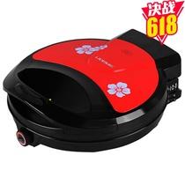 利仁(Liven)LR-300HB 电饼铛