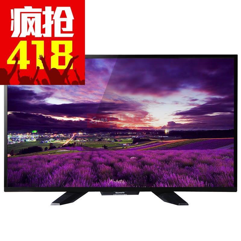 创维彩电32e200e 32英寸超窄边框 led电视