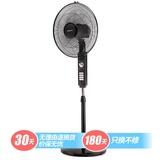 欣禾(XINHE)机械落地电风扇FS-40S46(三档风速调节,60分钟定时,独有静音功能,节能环保,安静低噪)