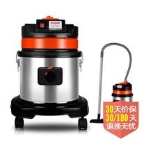 龙的(longde) 桶式吸尘器NK-XC1301T
