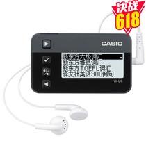 Casio/卡西欧 电子记词本 W-U6 电子词典学习机 水墨黑