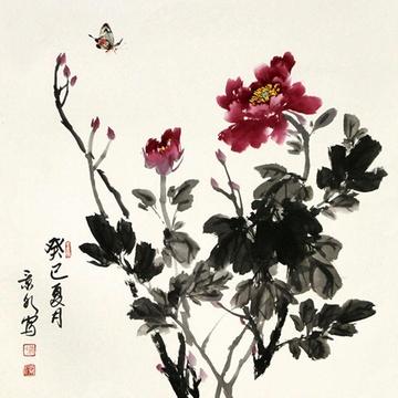 贾景水 牡丹> 国画 花鸟画 水墨写意 牡丹 蝴蝶 斗方