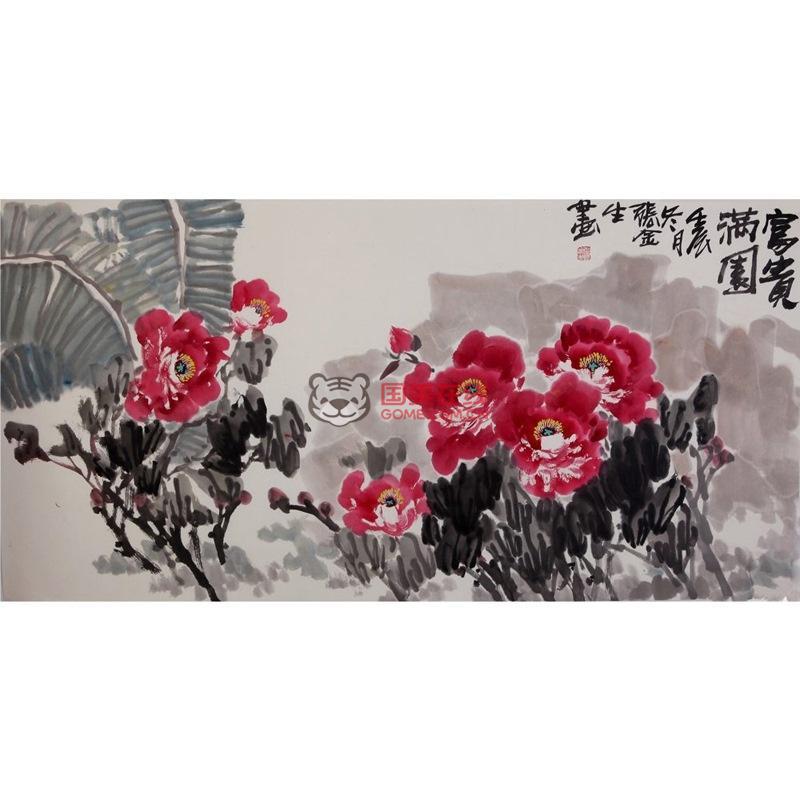 张金生  富贵满园> 国画 花鸟画 水墨写意 瀚公 古风堂主人 牡丹 横幅