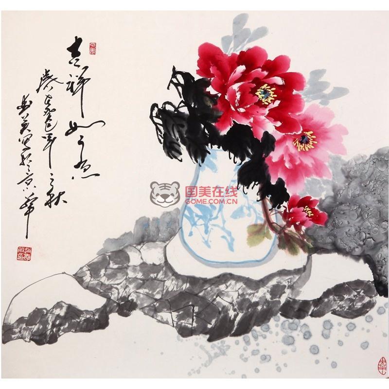 赵爱英  吉祥如意> 国画 花鸟画 水墨写意 牡丹 花瓶图片