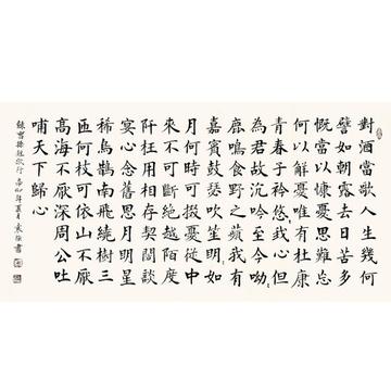 袁强 短歌行2> 书法 楷书 曹操 横幅图片