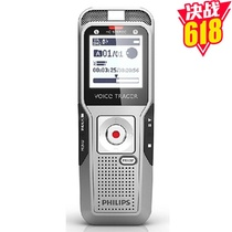 飞利浦(PHILIPS)DVT3000数码录音笔(2G)