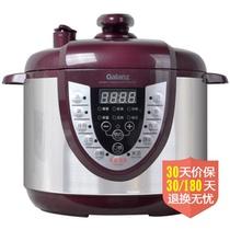 格兰仕(Galanz)微电脑式电压力锅YB508(5L 超值双胆 厨房全能手 特设米酒,预约、保温功能)