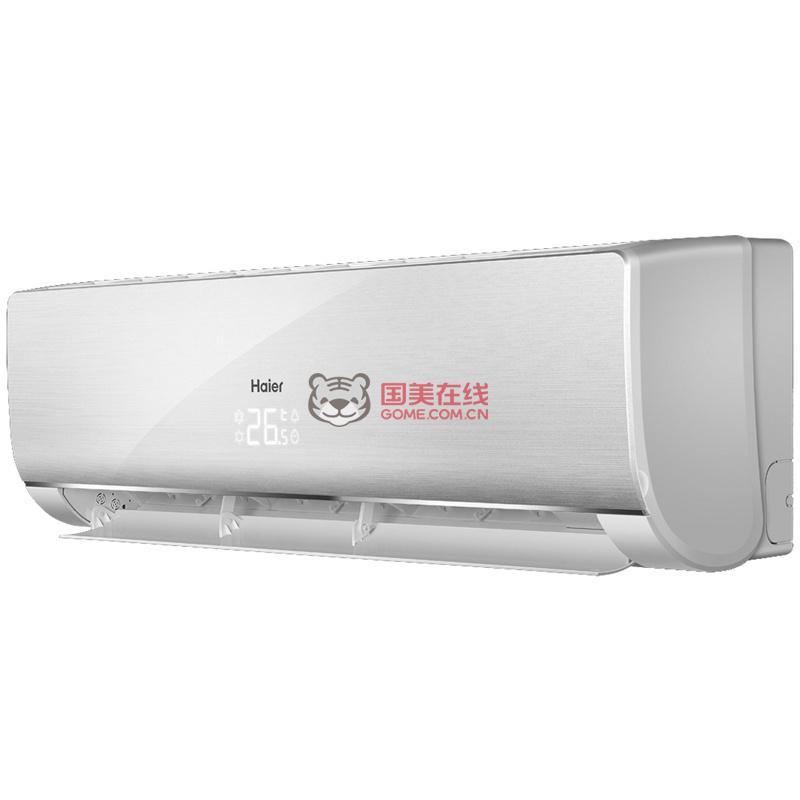 海尔空调kfr-35gw/06nfb23a套机-国美团购
