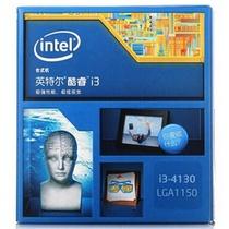 英特尔(Intel)酷睿双核i3-4130 Haswell全新架构盒装CPU