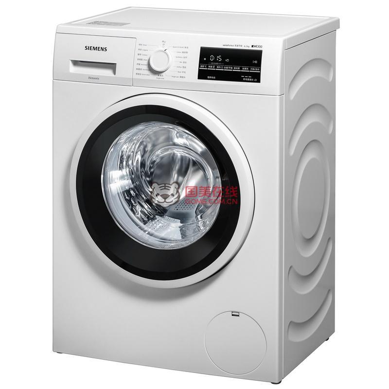 西门子洗衣机xqg62-ws12k2601w-国美在线