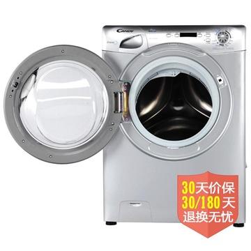卡迪(CANDY) GC4 1272DS 7公斤 滚筒洗衣机(银色) 电脑控制 超薄机身