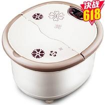 美妙(Mimir)MM-516足浴盆(白色)
