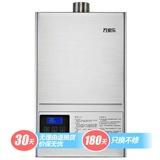 万家乐JSQ24-12Z3(北方拉丝)燃气热水器 12升 天然气(防冻北方型,无氧铜水箱,恒温燃热!智能芯,急速恒温,±1度精确控温!触控操作。坚固耐用节能!仿生烟罩更静音。)